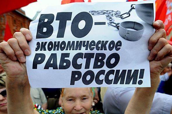 Соглашения с ВТО Россия может аннулировать, как заведомо коррупционные