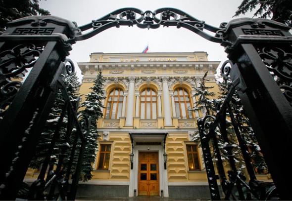Банк России - мегарегулятор для хаоса