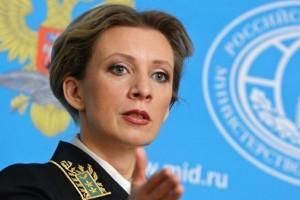 Официальный представитель МИД РФ объявил власть в России незаконной, а президента Ельцина - ставленн