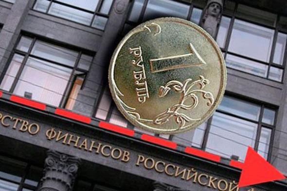 Рубль загоняют в крутое пике