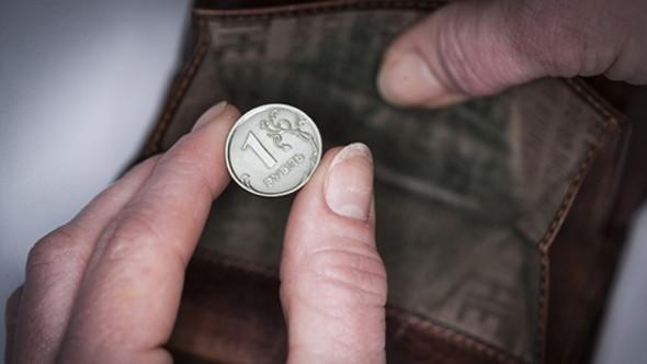 Жителям Крыма предрекли наибольшее снижение реальных доходов
