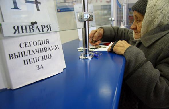 Правительство снова сказало пенсионерам: «Денег нет!»