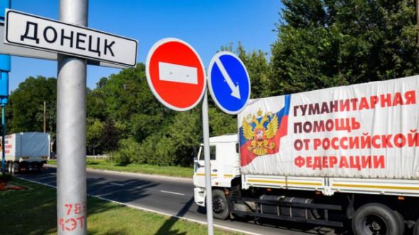По поручению Медведева правительство рассматривает вопрос о прекращении гуманитарной помощи Донецку и Луганску