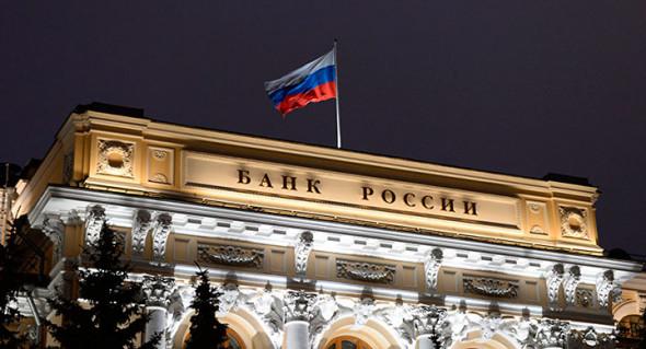 Центробанк для России страшнее, чем НАТО, США и ИГИЛ*
