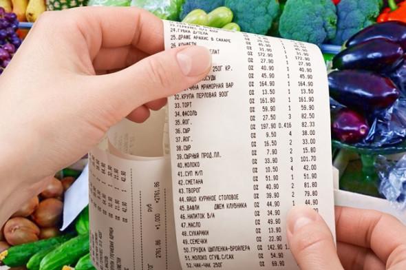 Цены на продукты этой осенью не повысятся - у людей просто нет денег, чтобы покупать