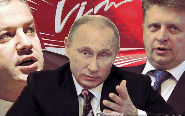 Владимир Путин устроил разнос чиновникам, ответственным за транспортную отрасль