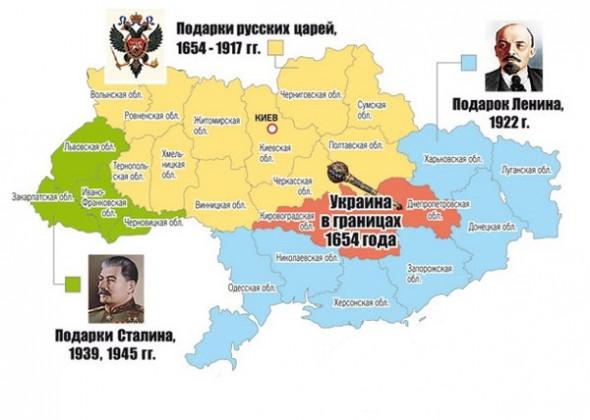 Украина незаконно удерживает в своем составе 3/4 территории