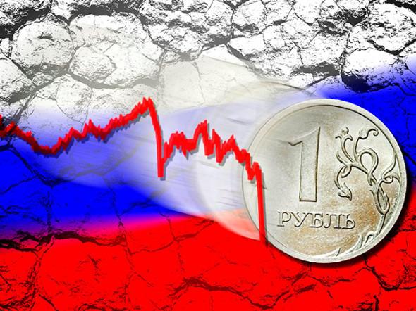 Экономику РФ ждёт разрушительный переход