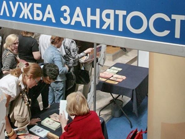 В РФ больше негде подрабатывать, рынок труда сократился