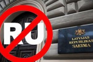 Толерастия по-европейски: пейзажи Айвазовского изъяты из картинных галерей Латвии и учебников - за т