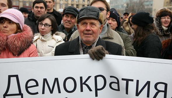 «Цифра»: новое лицо демократии