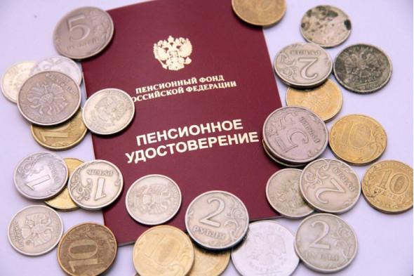 Поднять пенсии до 25 тысяч рублей в месяц можно прямо сейчас