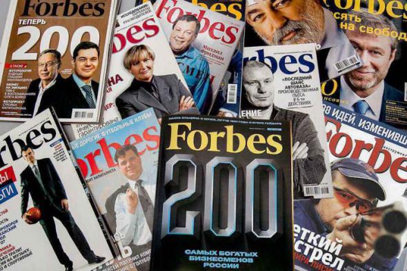 Активы уроженцев Дагестана из списка Forbes превысили бюджет республики более чем в 17 раз