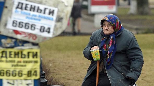 Обнищание населения России приобретает крайне опасный характер