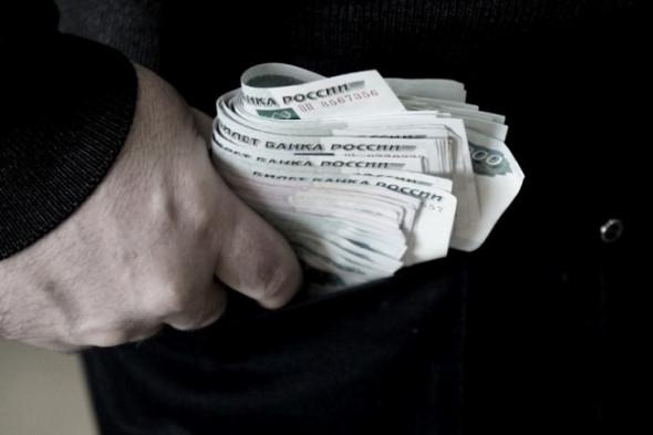 Картинки по запросу деньги из кармана