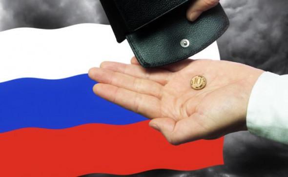 Первый шаг правительства Медведева — часть плана уничтожения России?
