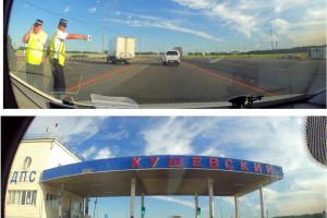 Трасса М-4: дорога на курорты Крыма и Кавказа опасна для Вашей свободы!