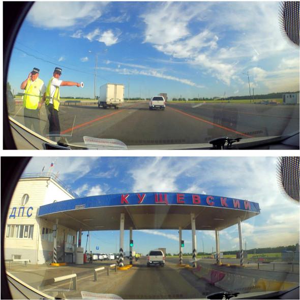 Трасса М-4: дорога на курорта Крыма и Кавказа опасна для Вашей свободы!