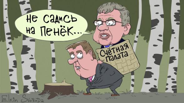 Кудрин защищает олигарÑов, которые вывели свои капиталы в офшоры