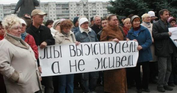 Беднеющее население России почему-то не спешит благодарить олигарÑов