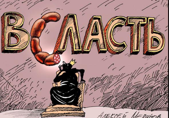 Повышением МРОТ власть извинится за пенсионную реформу