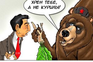Мы ведем переговоры о капитуляции или что не так в российско-японских переговорах