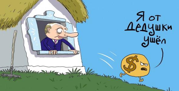 РФ рискует лишиться почти 100 млрд долларов, ÑранящиÑся в США