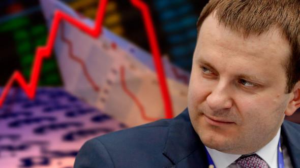 Максиму Орешкину порекомендовали предсказывать движение планет, а не уровень инфляции