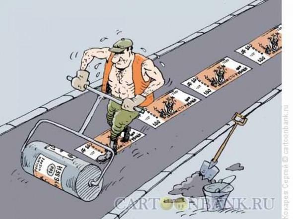 Дорога на триллион: Один километр самой дорогой трассы России обойдется в 12 миллиардов рублей