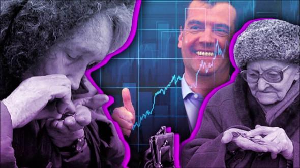 Михаил Делягин: «Всё для обнищания народа» – как очередной провал пенсионной реформы открыл её истинную цель
